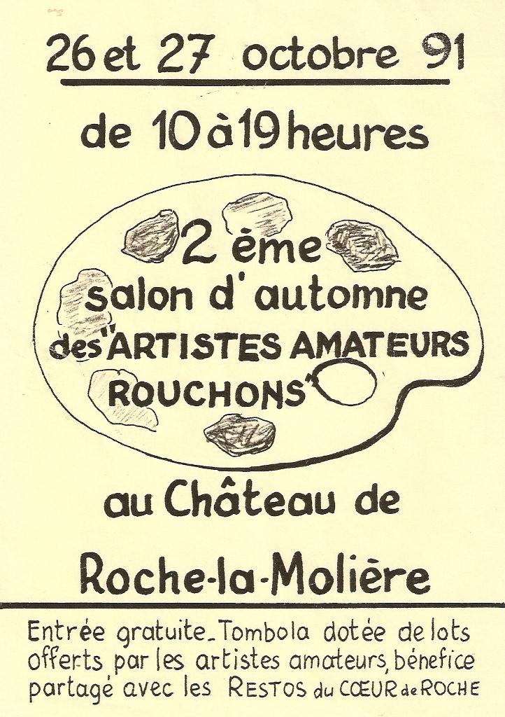 1991 Affiche AAR  (02)